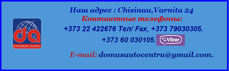 Contact121