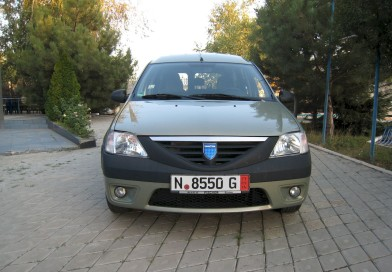 Dacia Logan 7мест.