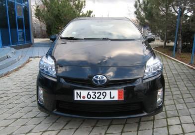 Toyota Prius, Executive